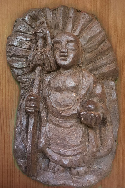 Jizo Guardian of Children and Travelers by Michael Hofmann